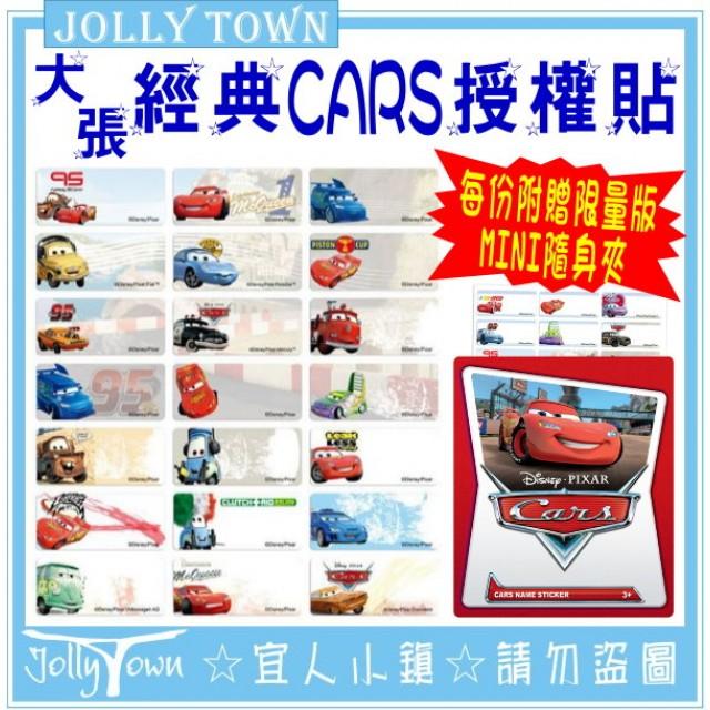 M39大經典CARS